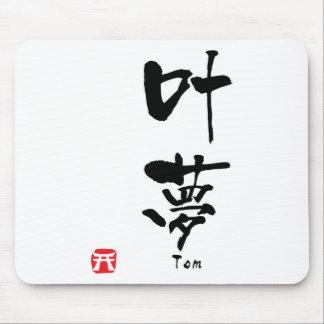 Tom Kanji Mouse Mat