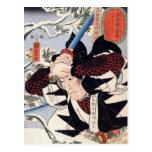 Tominomori, Utagawa Kuniyoshi Post Card