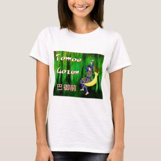 Tomoe Gozen - 巴御前 T-Shirt