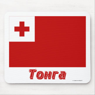 Tonga Flag with name in Russian Mousepads