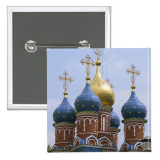 Top of Russian Orthodox Church in Russia 15 Cm Square Badge