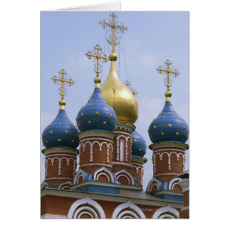 Top of Russian Orthodox Church in Russia Card