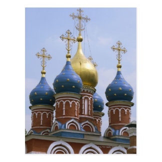 Top of Russian Orthodox Church in Russia Postcard
