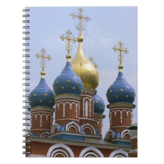 Top of Russian Orthodox Church in Russia Spiral Note Books