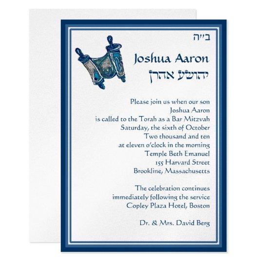 Torah Classic SILVER Card