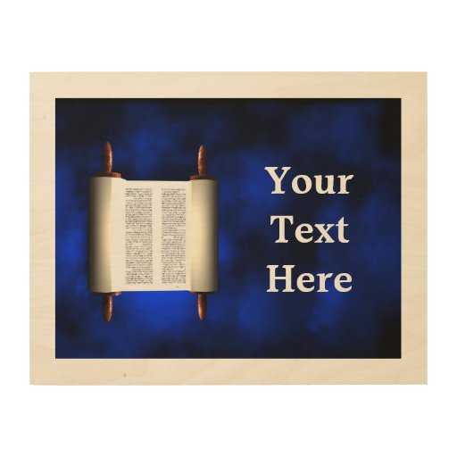 Torah Light Wood Canvases