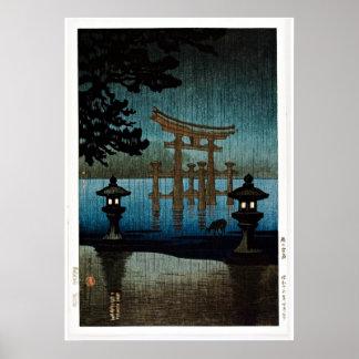 Tori and Lake Scene Ukiyo–e Poster