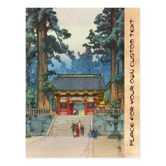 Toshogu Shrine Hiroshi Yoshida japanese fine art Post Cards