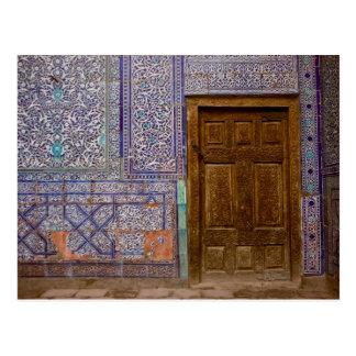 Toshxauli Palace Door Postcard