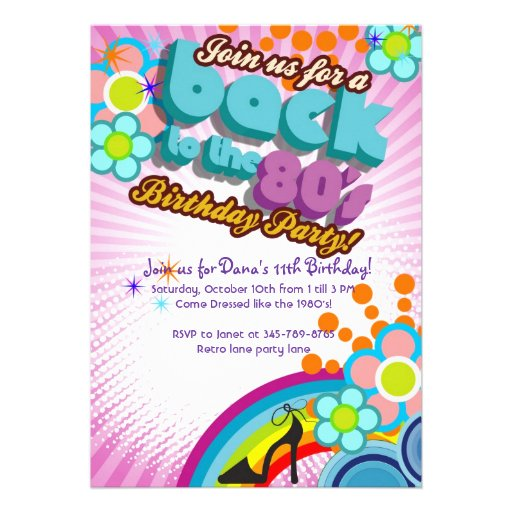 Totally 80's Birthday Bash girl party invitation