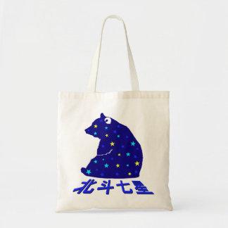 tote Great Bear Budget Tote Bag
