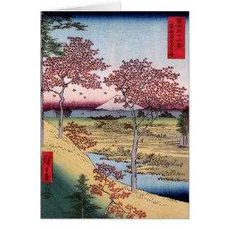 Tōto Meguro Yuhhigaoka, Ando Hiroshige Greeting Card