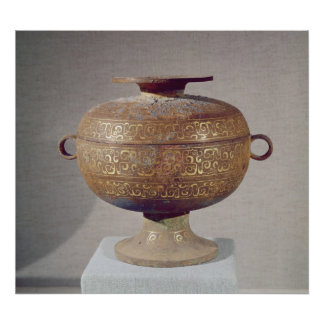 Tou' vessel with a serpentine decoration poster