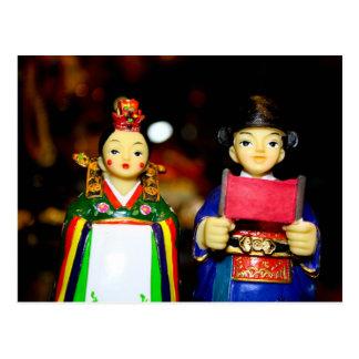 Tradional Korean Wedding Postcard
