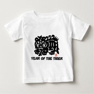 Traditional Chinese Paper Cut Year of The Tiger Baby T-Shirt