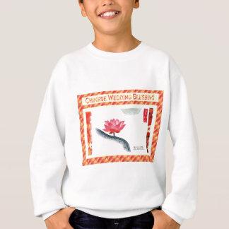Traditional Chinese wedding blessing image Sweatshirt