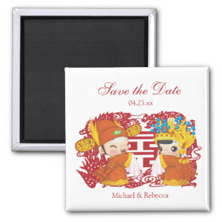 Traditional Chinese Wedding Save the Date Magnet