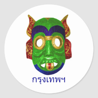 Traditional Colorful Thai Mask Classic Round Sticker