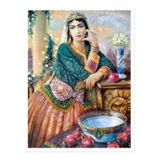 Traditional Iranian Clothes Postcard