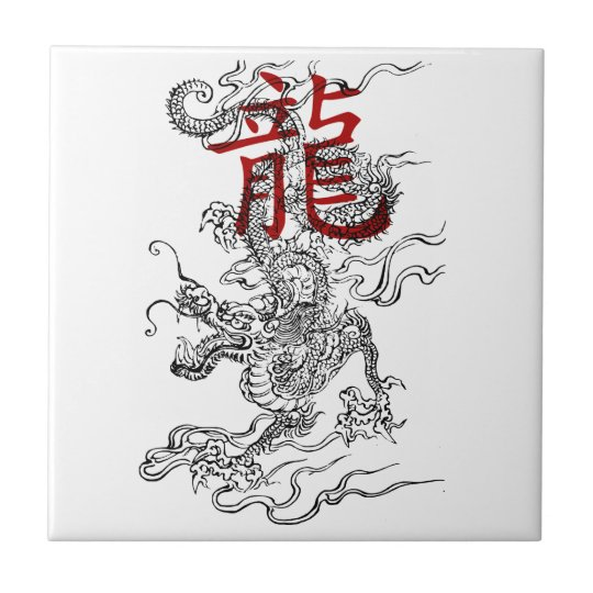Traditional Japanese Dragon with Kanji Small Square Tile
