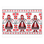 Traditional Ukrainian embroidery ukraine girls Postcard