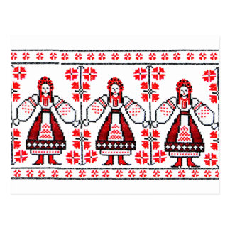 Traditional Ukrainian embroidery ukraine girls Post Card