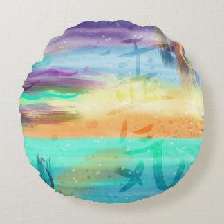 Tranquil Energy - Reiki Kanji Round Cushion