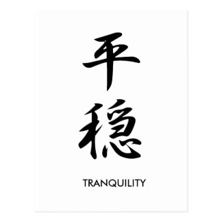 Tranquility - Heion Postcard