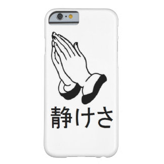 Tranquility Kanji Barely There iPhone 6 Case