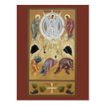 Transfiguration of the Lord Prayer Card Post Card