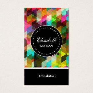 Translator- Colorful Mosaic Pattern Business Card