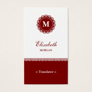 Translator - Elegant Red Lace Monogram Business Card