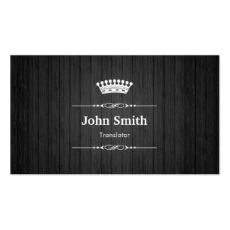 Translator Royal Black Wood Grain Pack Of Standard Business Cards