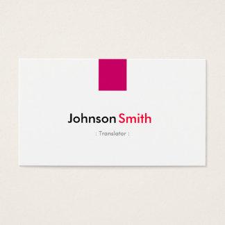 Translator - Simple Rose Pink Business Card