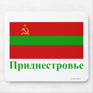 Transnistria Flag with Name in Russian Mouse Pad
