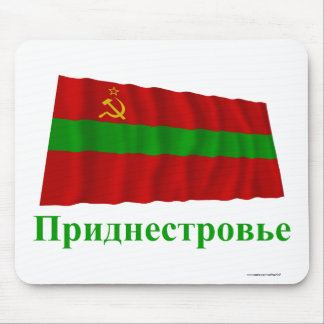 Transnistria Waving Flag with Name in Russian Mousepads