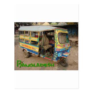 Transport Bangladesh Postcard