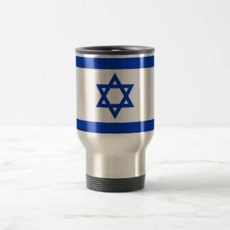 Travel Mug with Flag of Israel