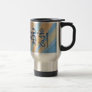 TRAVEL MUG with mantra Om Mani Padme Hum