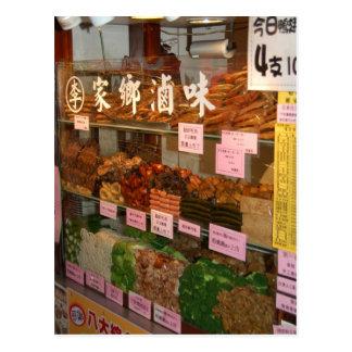 Travel Taiwan Postcard