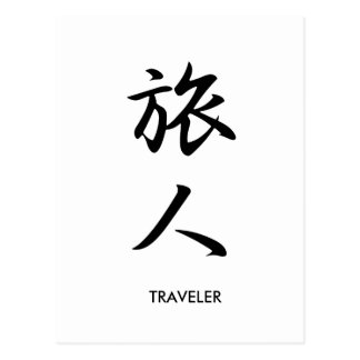 Traveler - Tabibito Post Cards