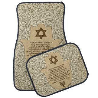 Traveler's Prayer on Hebrew Car Mats