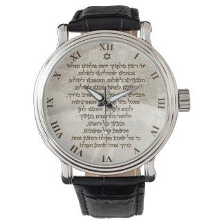 Traveler's Prayer on Hebrew Stylish Golden Text Watch
