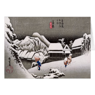Travellers in the Snow at the Kanbara Station Card