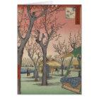 Tree Blossoms Plum Garden Japanese Woodblock Card