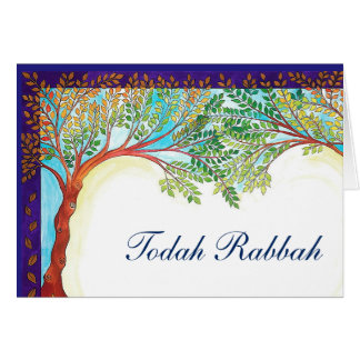 Tree Motif Jewish Thank You note Card