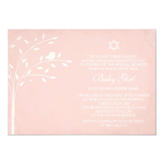 Tree of Life Baby Girl Naming Day Invite