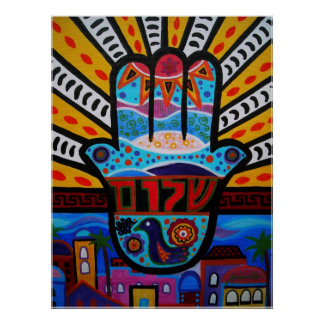 TREE OF LIFE HAMSA JERUSALEM POSTER