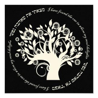 Tree of Life Hebrew Jewish Wedding Black Invitations
