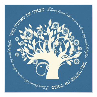 Tree of Life Hebrew Jewish Wedding Blue Personalized Invite